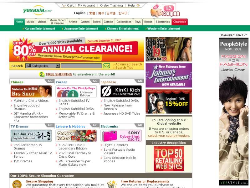 Tienda virtual de YesAsia en inglés.